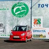 В Украине начинается реализация электромобилей