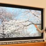 Sharp анонсировала 85 дюймовый жидкокристалический телевизор с заоблачной чёткостью картинки