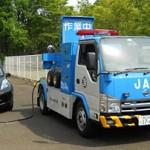 Техпомощь NISSAN для электромобилей