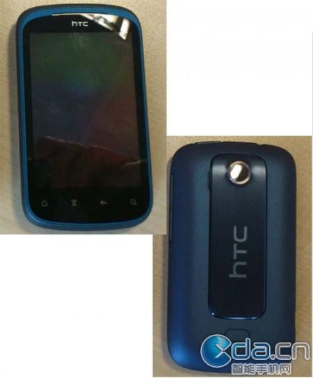 HTC Pico