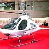 Вертолет «Беркут» готов к полету
