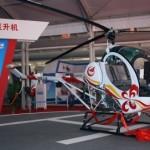 Новый китайский вертолетик для спасателей