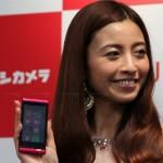 Fujitsu IS12T – первый смартфон на Windows Phone 7 Mango