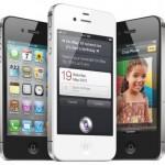 Apple iPhone 4S – первое в мире мобильное устройство с Bluetooth 4.0