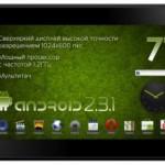Бюджетный планшет Explay MID-725