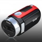 Недорогая 3D видеокамера — Vivitar DVR 790HD