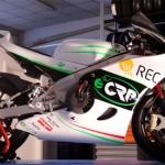 Новый двухколесный чемпион — eCRP 1.4