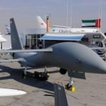 Эмираты показали публике свой новый беспилотник