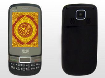 Enmac MQ710 – телефон для мусульман