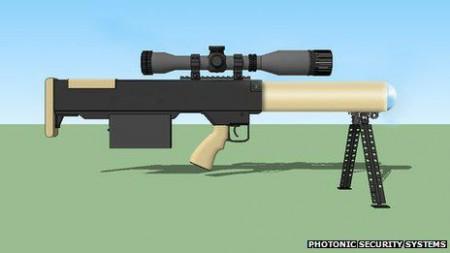 лазерная винтовка SMU 100