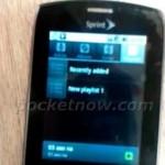 Зеленый смартфон от Samsung