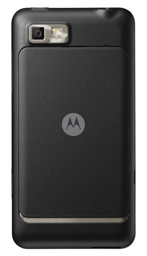 Смартфоны Motorola DEFY MINI и MOTOLUXE