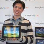 На Тайване начинается выпуск корпоративного планшета