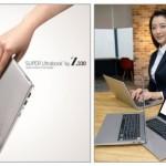 Ультрабуки от LG на выставке CES 2012