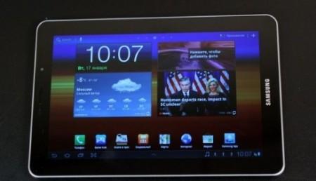 Samsung Galaxy Tab 7.7 (4)