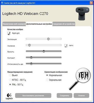 Logitech C270 Limited Editon