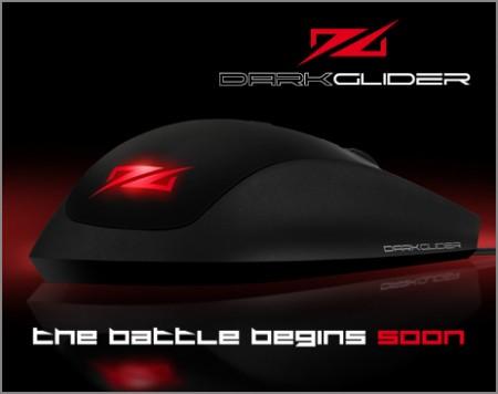 DarkGlider – мышь для геймеров от SHARKOON  (2)