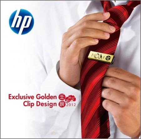 Элегантные флешки от HP (1)