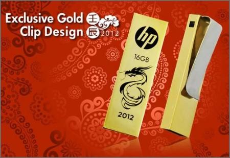 Элегантные флешки от HP (2)