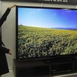 Анонс новой линейки телевизоров Sharp Aquos Quattron G