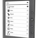 TeXet TB-126 – 6-дюймовая электронная книга с E-Ink экраном