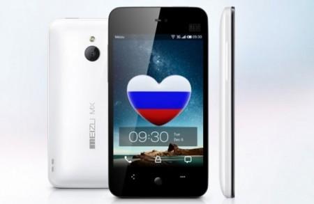 Смартфон Meizu MX теперь в России