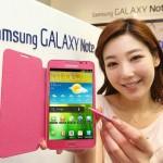 Осенью будет готов новый Samsung Galaxy Note