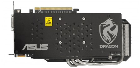 Видеокарта ASUS Dragon HD 7850 DirectCU II (1)