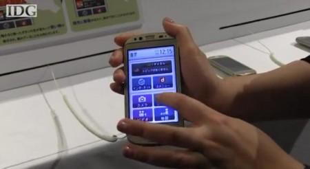 Смартфон для пожилых — Fujitsu F-12D