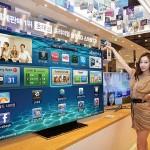 Телевизор Samsung на 75 дюймов
