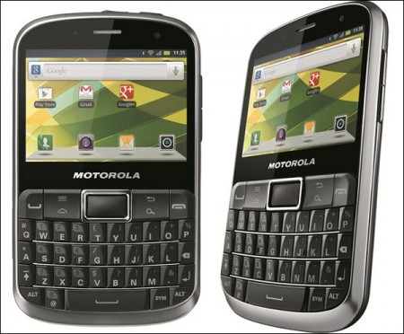 QWERTY-смартфон Motorola Defy Pro (1)