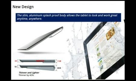 Sony делает планшет Xperia Tablet (1)