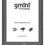 Gmini представила пару 6-дюймовых е-ридеров