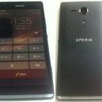 Sony C530X HuaShan на «шпионских» снимках