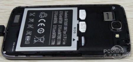 GooPhone X1+