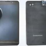 Changhong Z9 — смартфон из Китая с батареей на 5000 мАч