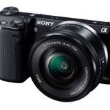 Слухи о двух готовящихся камерах от Sony