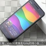 Vivo X3 — самый тонкий смартфон в мире толщиной 5,75 мм