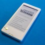 Новинка декабря 2013 — российский смартфон YotaPhone с двумя экранами