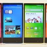 Sharp выпустила новый смартфон Aquos mini SHL24