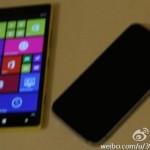 Фото еще не представленной Nokia Lumia 1520V и макета Lumia Icon