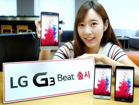 sm.LG-G3-Beat-G3-s-official-01.600