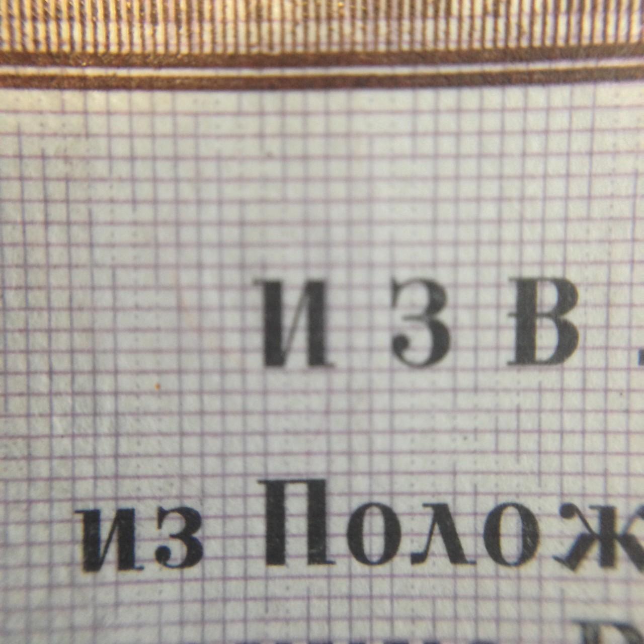 фото с объектива 3в1 для iPhone 5C/5S