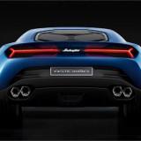 Lamborghini представила гибридный сеперкар Asterion