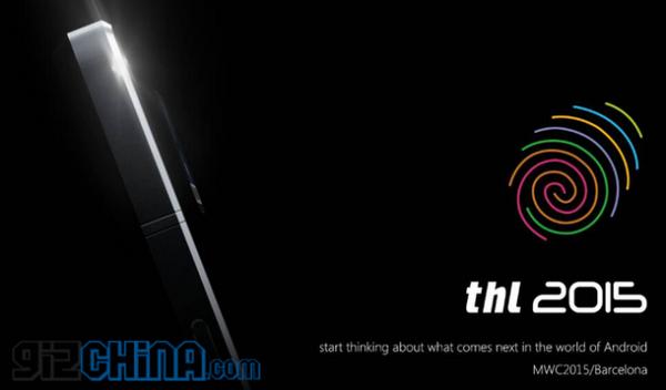 thl-2015-banner