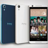 Компания HTC официально представила Desire 626