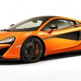 McLaren 570S — «бюджетный» спорткар
