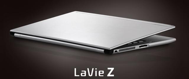 lavie_z