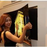 LG представила дисплей с креплением к стене на магнитах