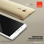 Gionee представила два новых смартфона с интересными характеристиками